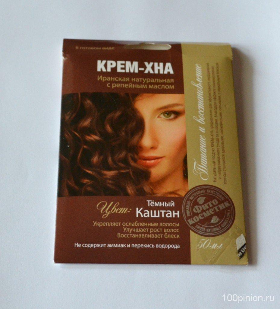 Маска из репейного масла для волос на сухие или влажные волосы